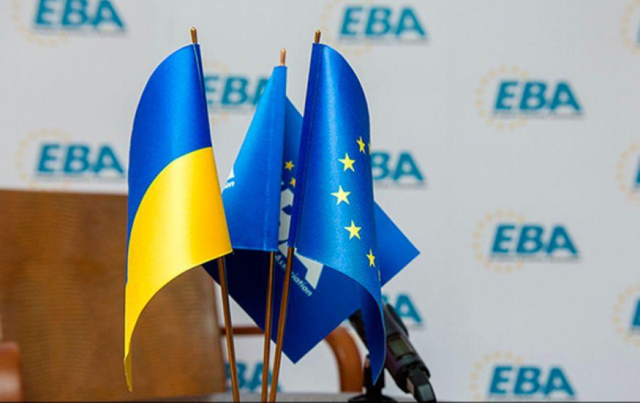 В ЕБА считают, что малому бизнесу в Украине необходима господдержка / фото drone.ua