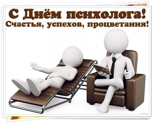 privetpeople.ru