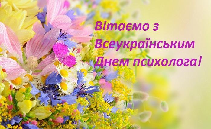 medprosvita.com.ua