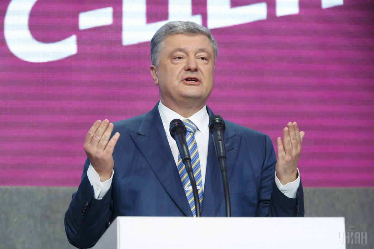 Порошенко заявил, что не уйдет из политики/ фото УНИАН