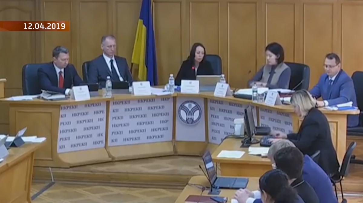 Десятки облгазів, які порушили ліцензійні умови, були оштрафовані за рішенням Нацкомісії з житлово-комунальних послуг