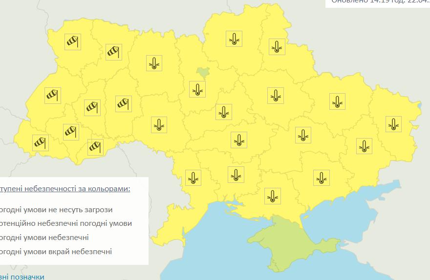 На западе Украины ожидается сильный ветер / Укргидрометцентр