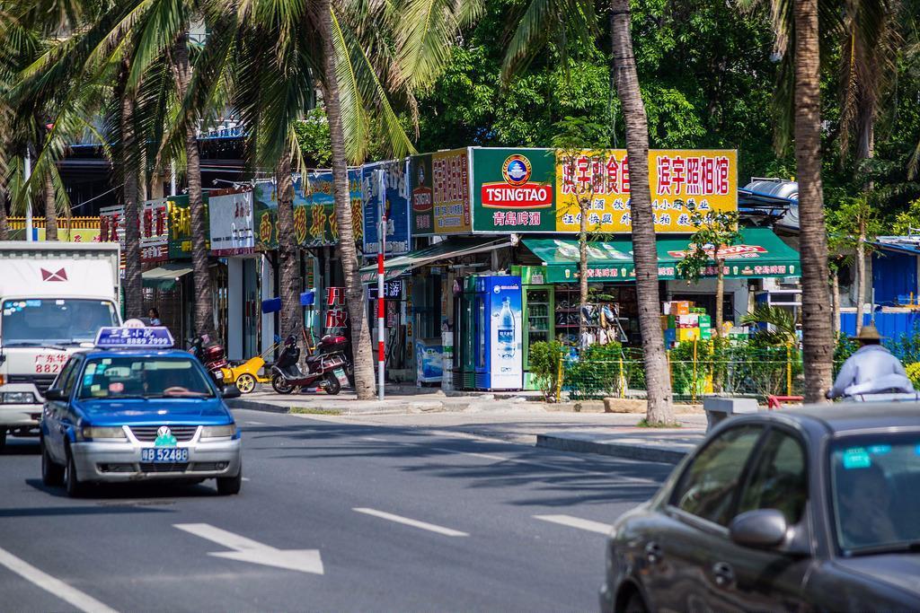 Санья - тропический приморский курорт Китая \ wikiway.com
