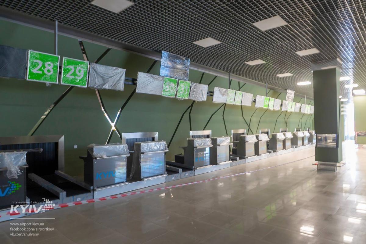 Facebook Kyiv Sikorsky Airport
