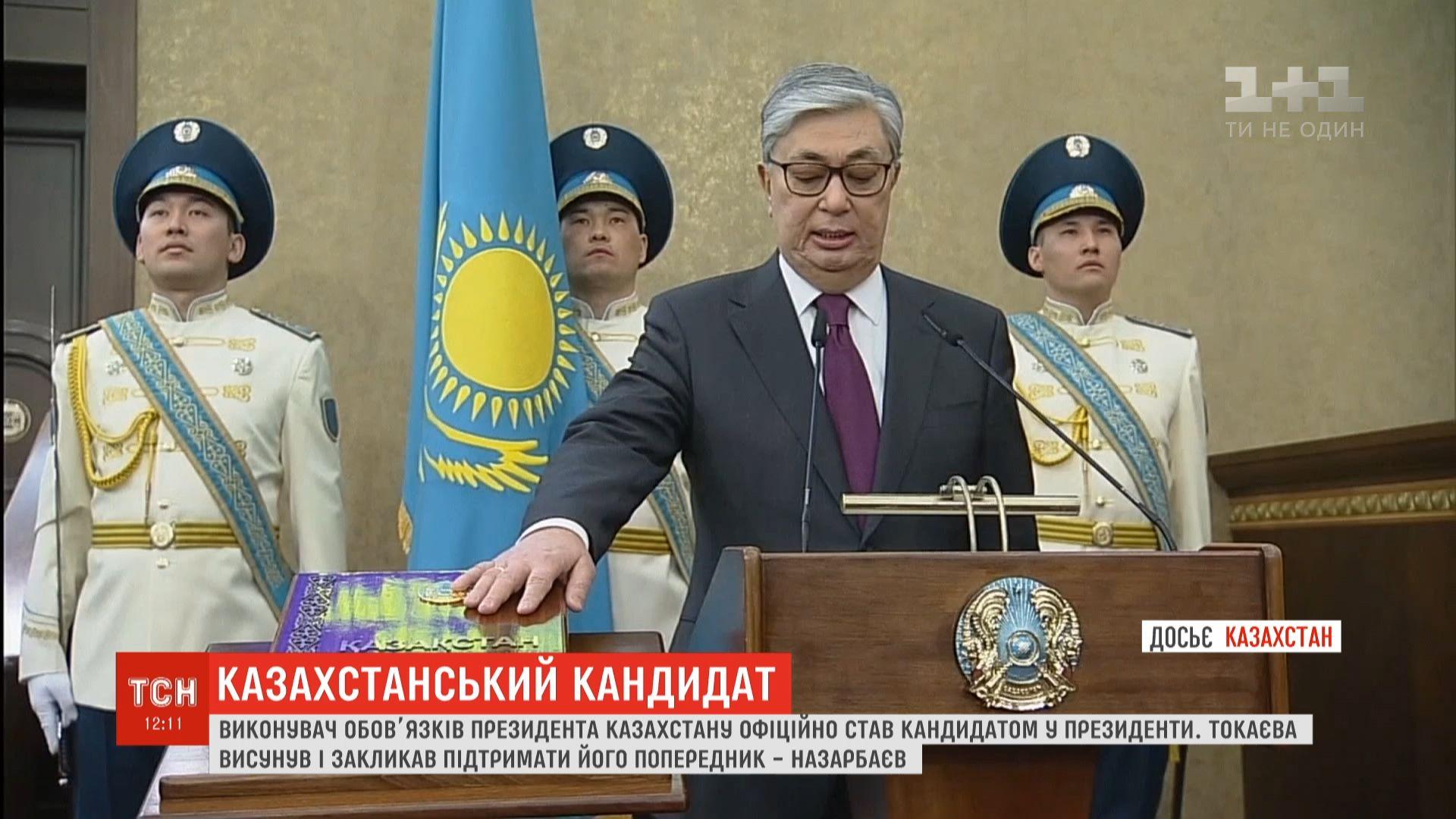 Токаева поддержала правящая партия / скриншот