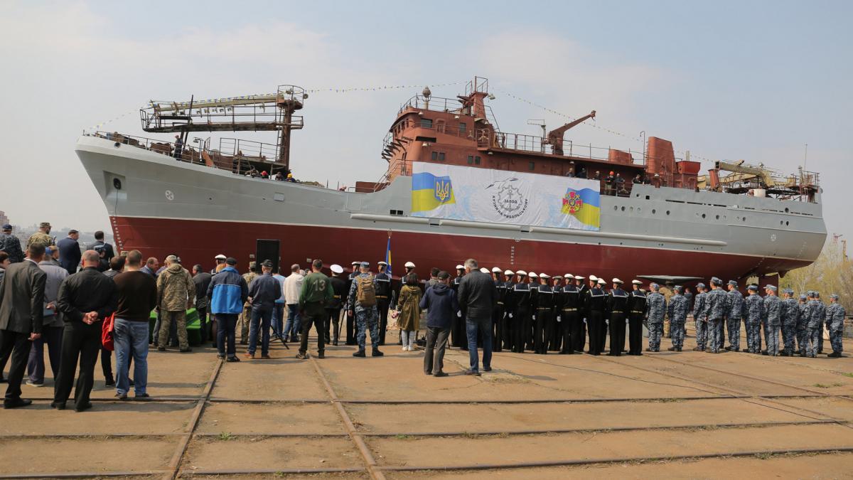 Корабель спеціального призначення для ВМС України / фото mil.gov.ua