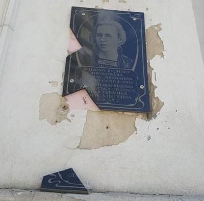 Мраморная мемориальная доска была установлена в 1952 году/ фото: Facebook/Юрий Ваинбрун.
