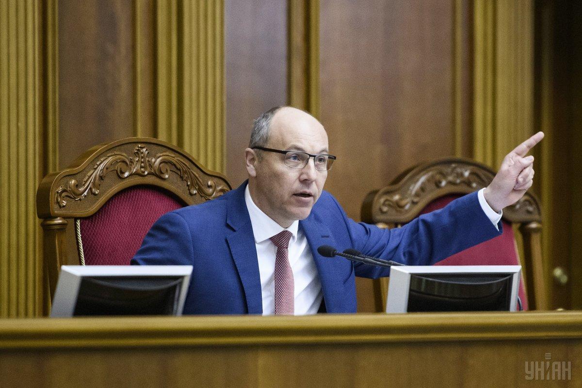 Для отзыва председателя Верховной Рады необходимо 226 голосов / фото УНИАН