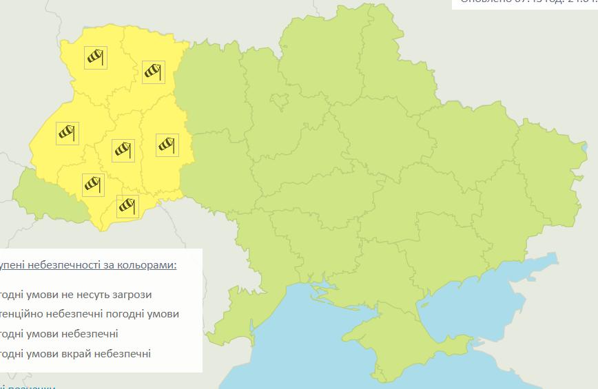 На западе ожидается сильный ветер / Укргидрометцентр