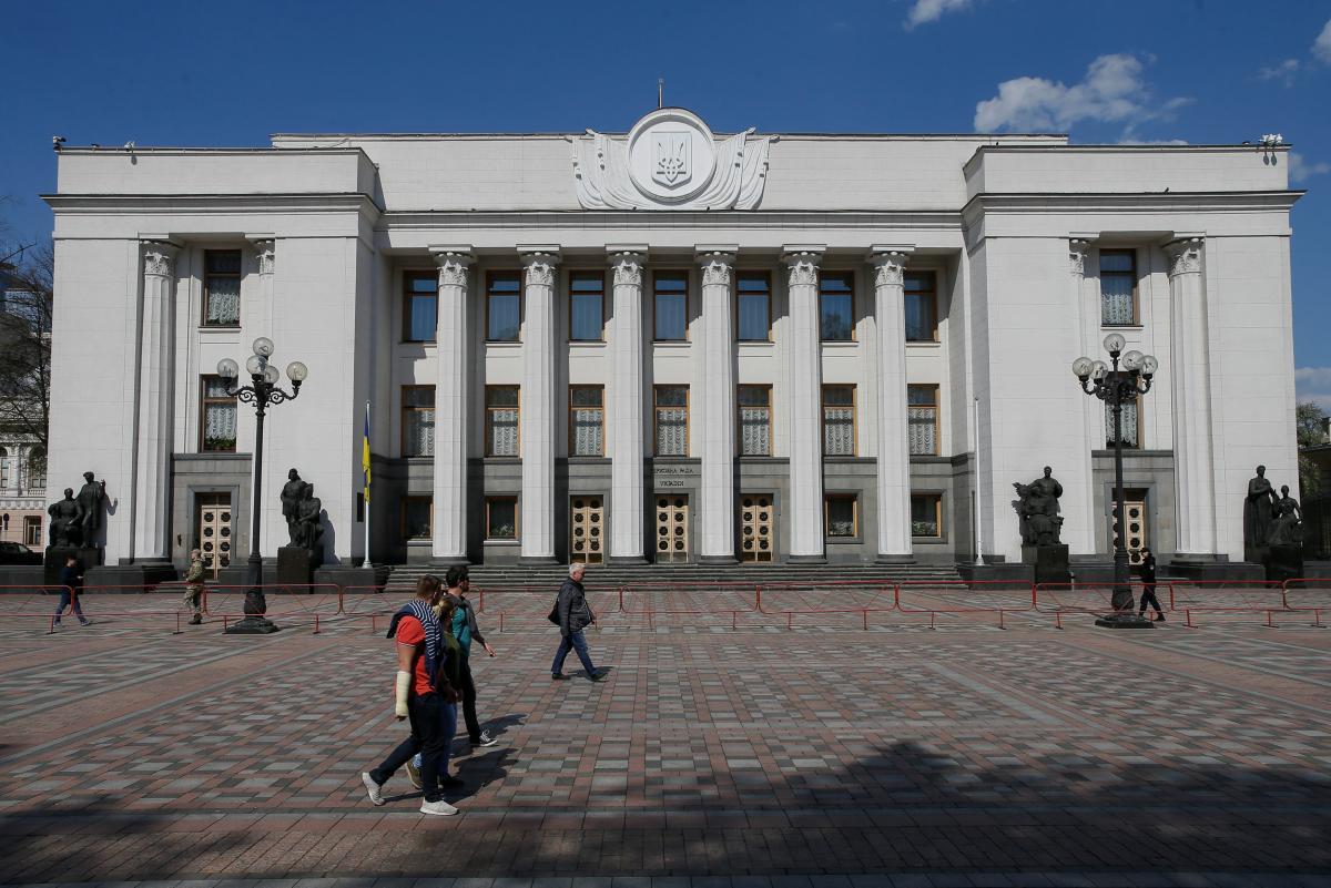 Здание Верховной Рады, иллюстрация / REUTERS