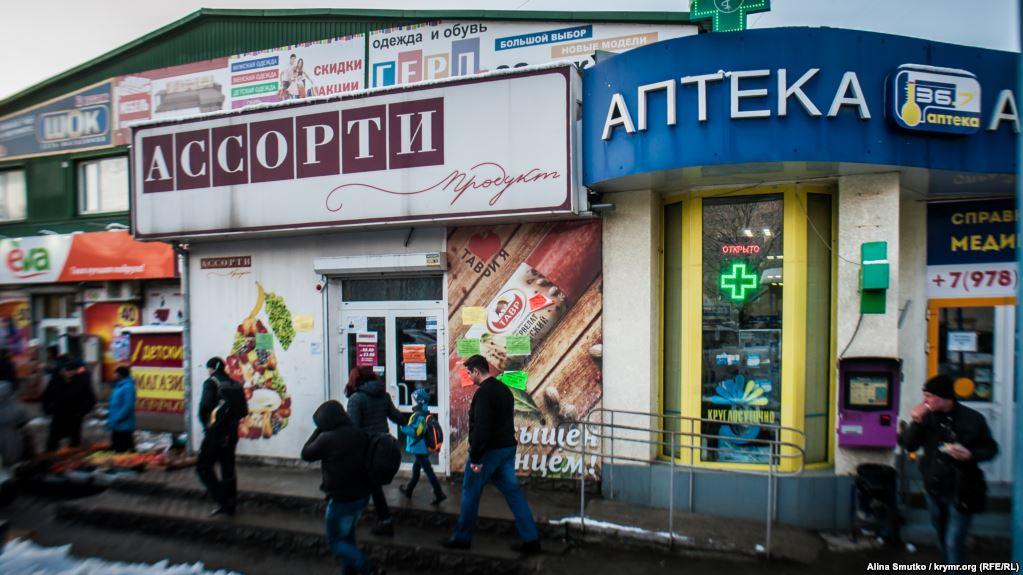Качество продукции российской пищевой промышленности оставляет желать лучшего / фото ru.krymr.com