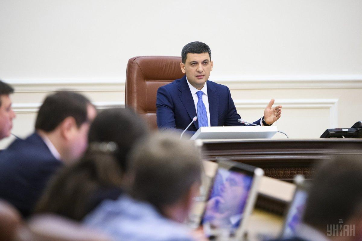 Гройсман заявил, что во втором квартале экономика Украины продемонстрировала максимальный за последнее десятилетие рост / фото УНИАН