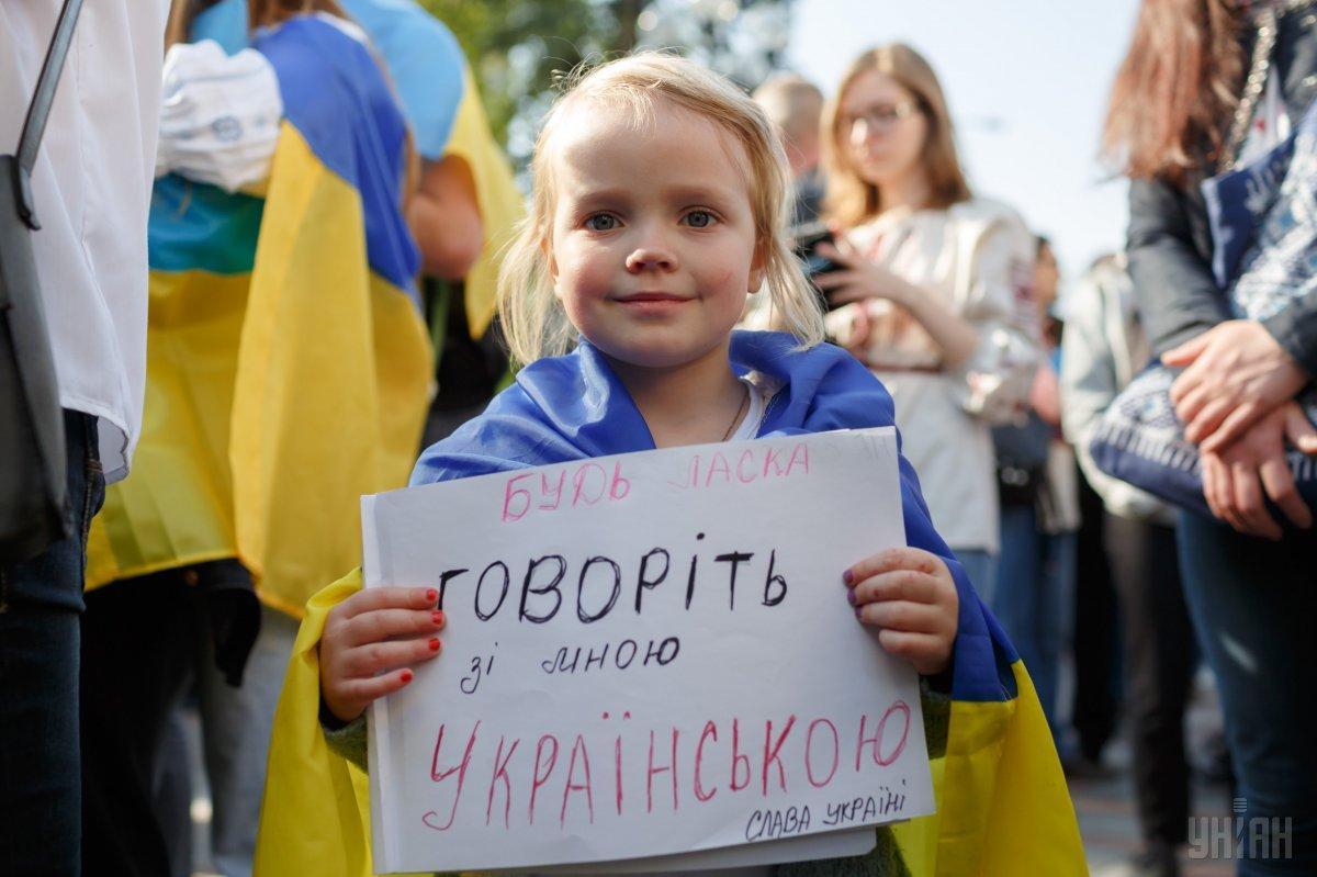 В Україні будуть діяти штрафи за порушення закону про державну мову/ фото УНІАН