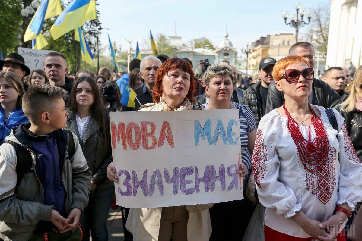 Украинский язык будет обязательным для всех украинских СМИ / Фото УНИАН