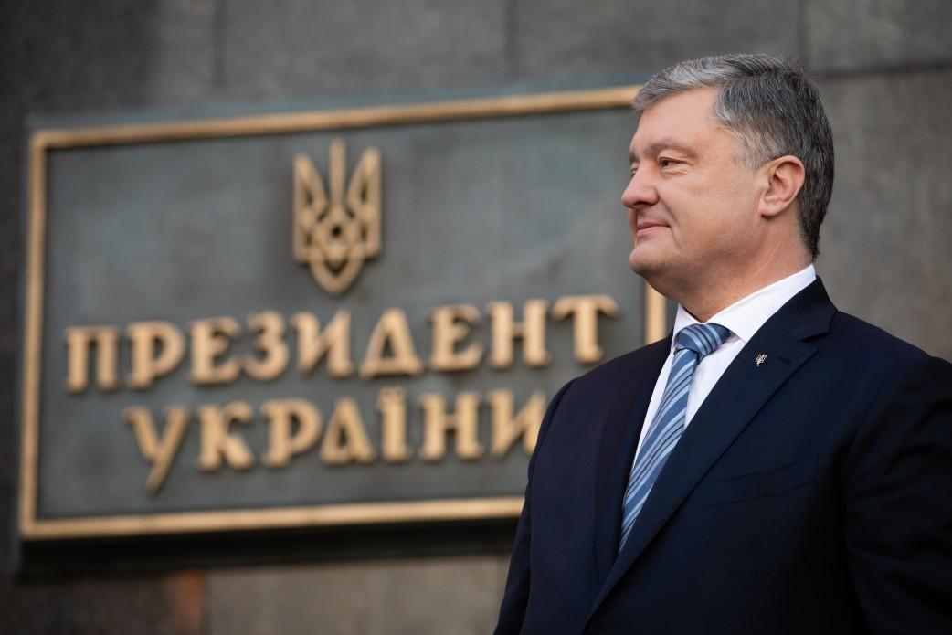 Порошенко потерял статус миллиардера после избрания на пост президента \ фото president.gov.ua
