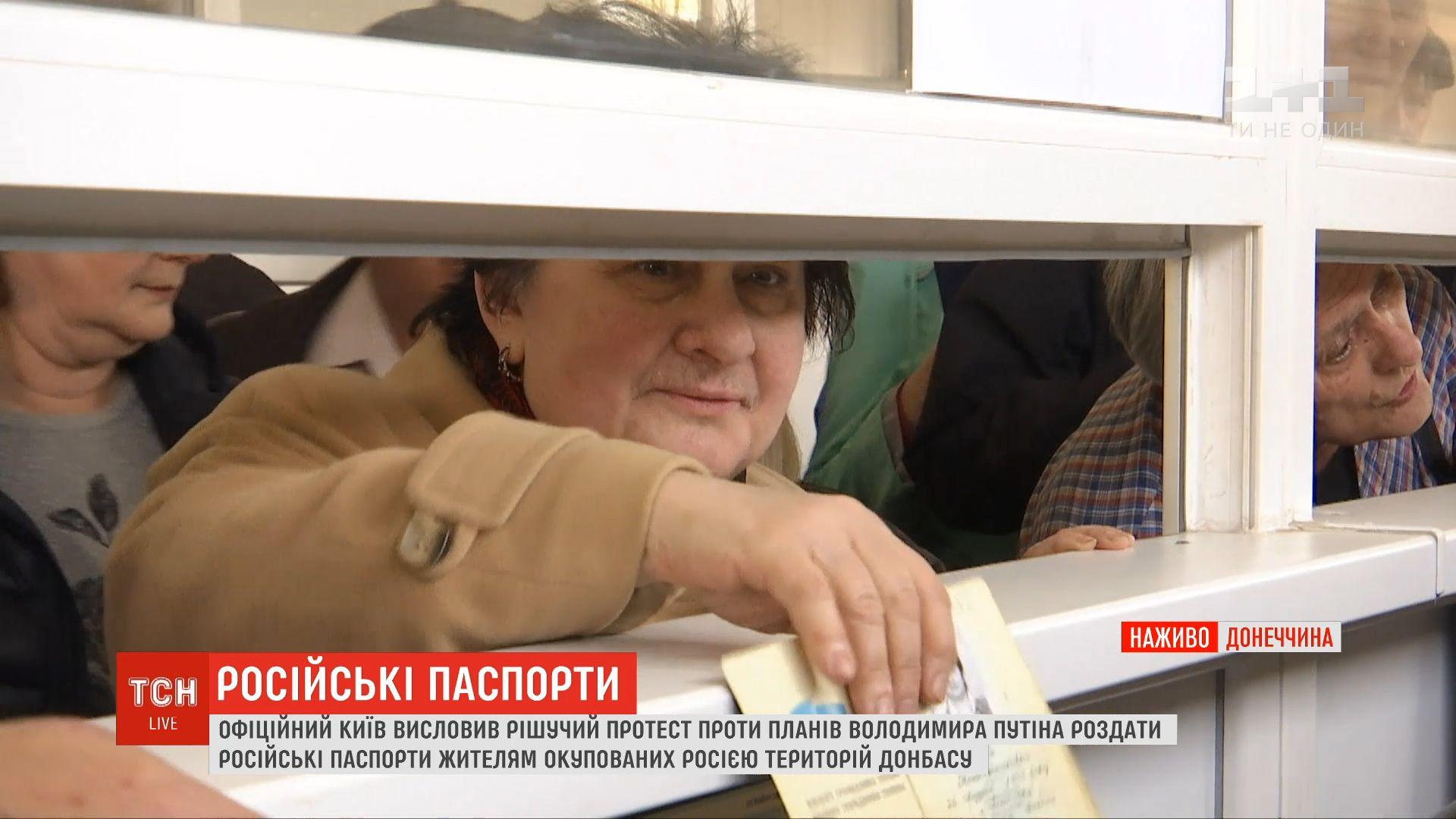 Проверить, есть ли у человека паспорт РФ, чрезвычайно сложно / скриншот