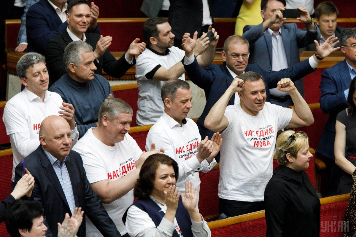 Депутаты радовались принятию языкового закона / Фото УНИАН
