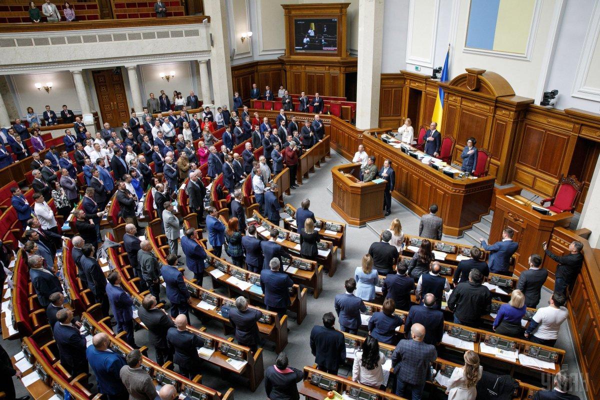 Окончательный текст указа о роспуске парламента не утвержден / Фото УНИАН