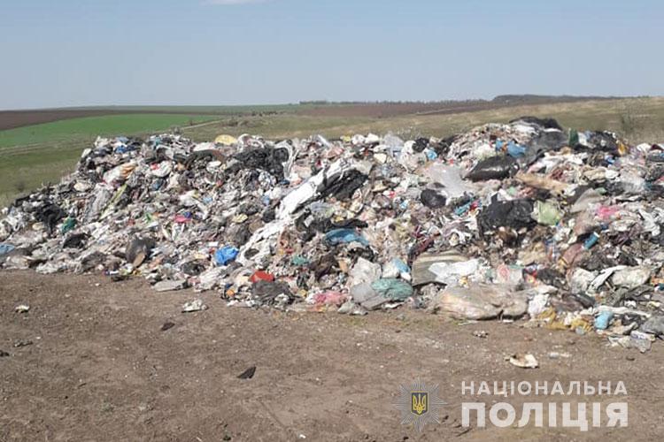 На Тернопільщині виявили несанкціонований скид сміття / фото Нацполіція