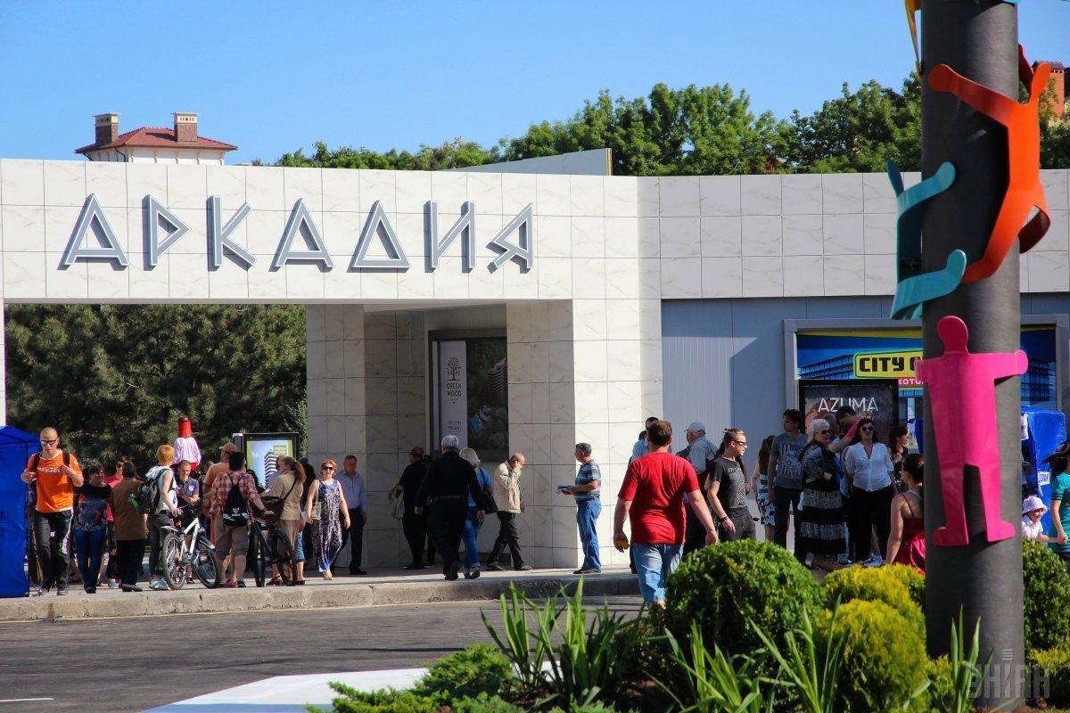 В Одесі обмежили роботу розважальних закладів / фото УНІАН