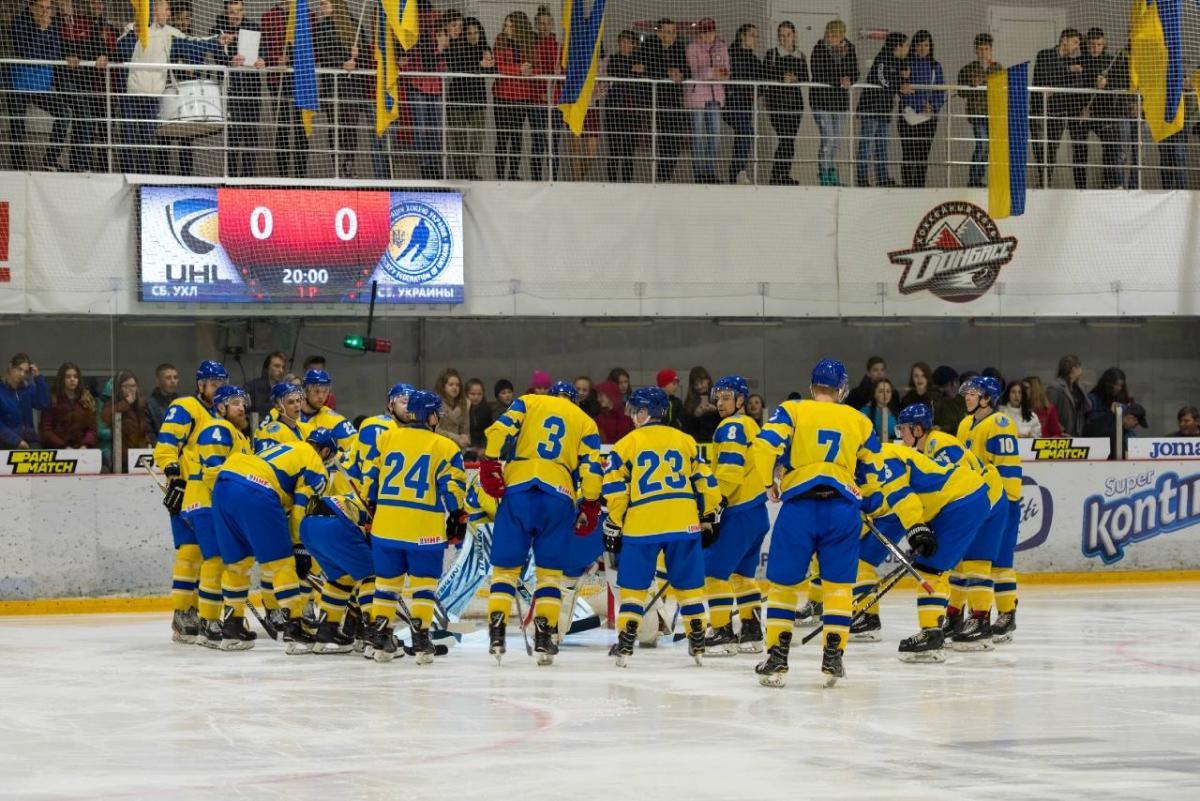 Збірна України з хокею / fhu.com.ua