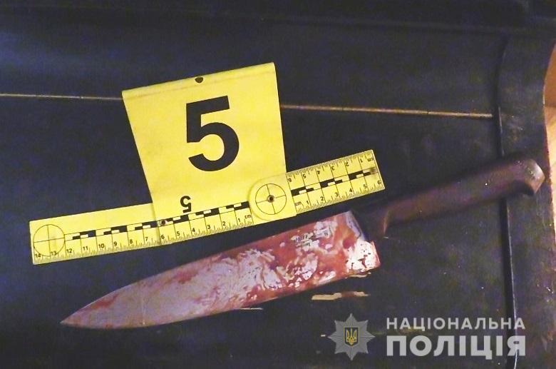 В Киеве подросток во время конфликта набросился с ножом на мать и бабушку / фото kyiv.npu.gov.ua