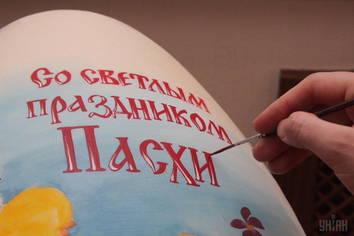 Сегодня православные христиане празднуют Пасху / фото УНИАН