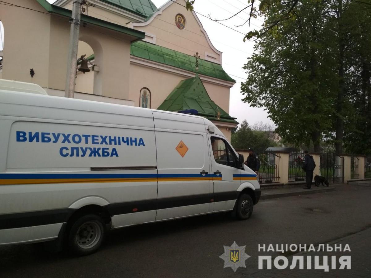 """У Львові """"замінували"""" майже три десятки об'єктів / фото lv.npu.gov.ua"""