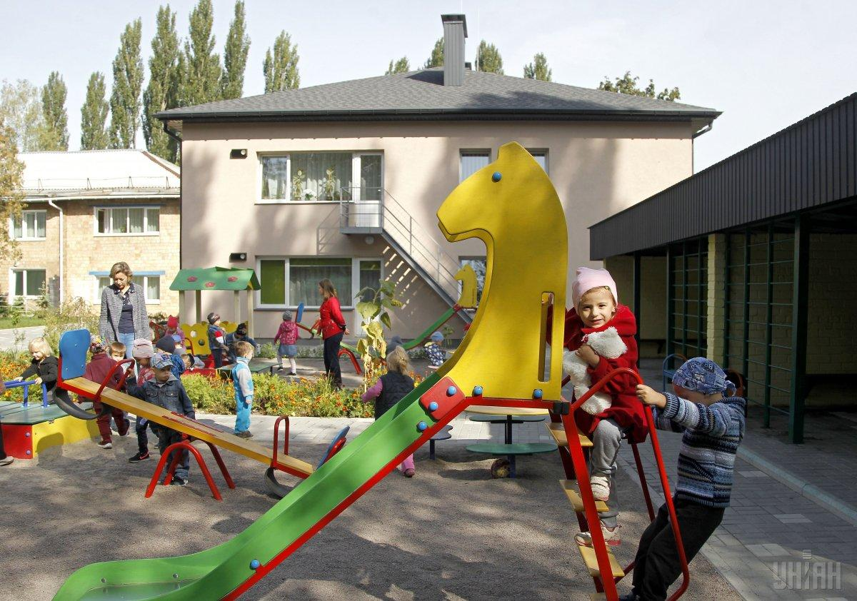Універсальна порада як для дорослих, так і дітей - бути рухливими якомога більше / фото УНІАН