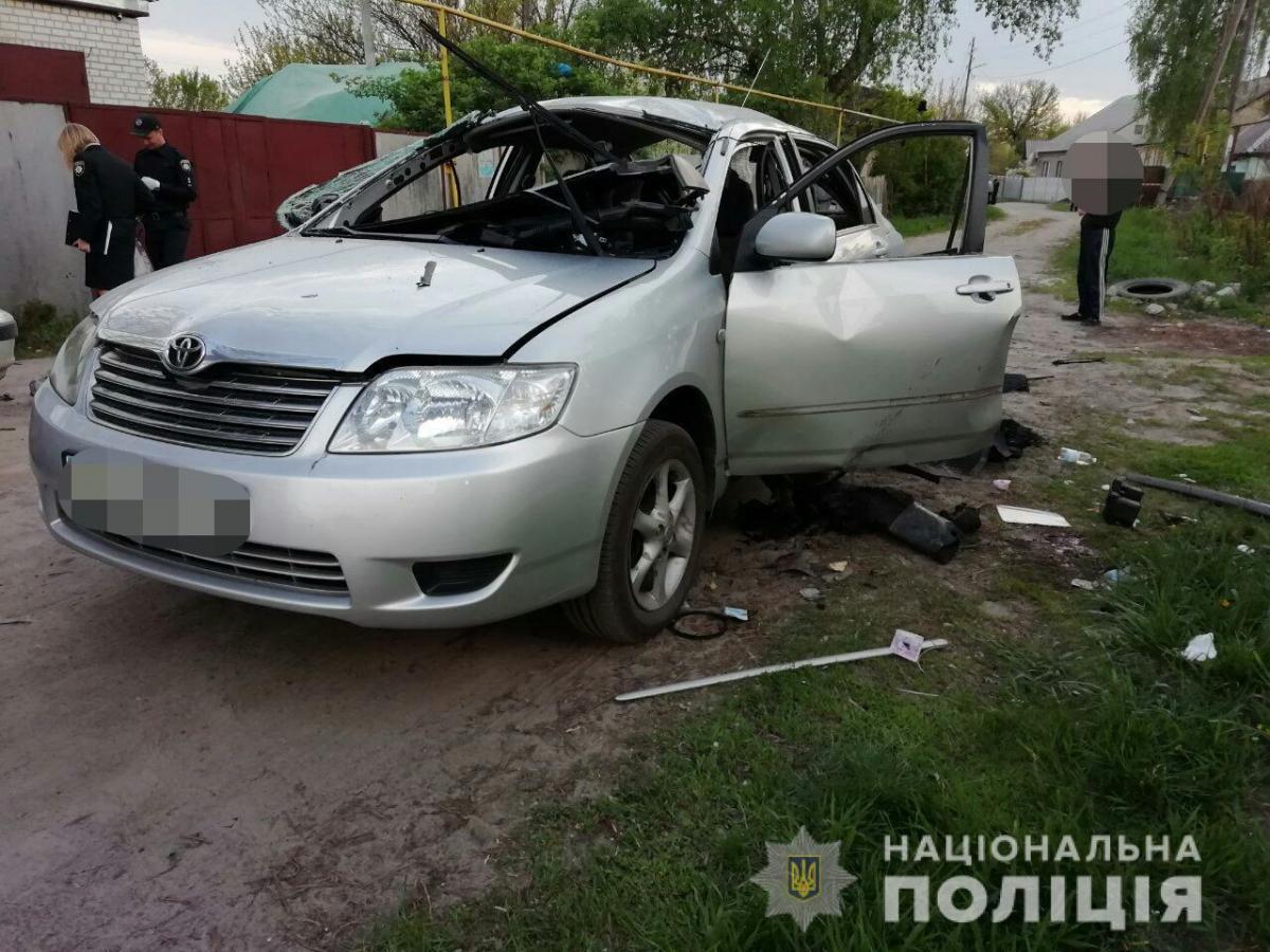 У Харкові зловмисник кинув гранату в автомобіль/ фото hk.npu.gov.ua