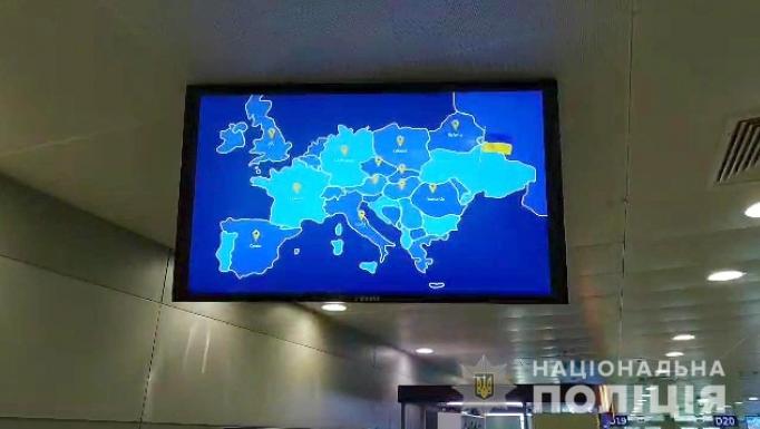 В Мининформполитики начали служебное расследование относительно монтажа видеоролика с изображением карты Украины без Крыма / фото Нацполіція
