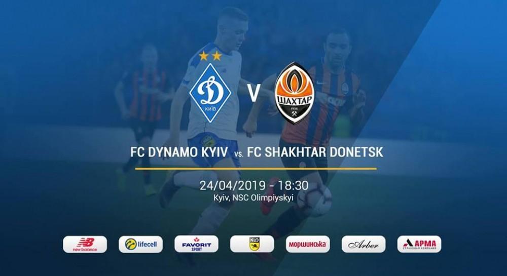 Динамо - Шахтер: видео трансляция матча Премьер-лиги