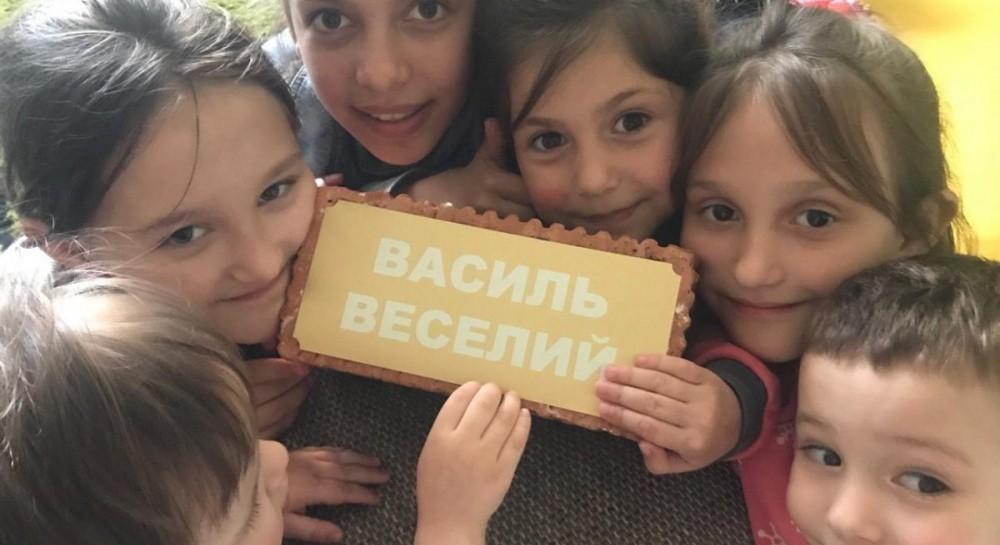 """Василий Веселый: игровой комнате в """"Мисте Добра"""" быть"""