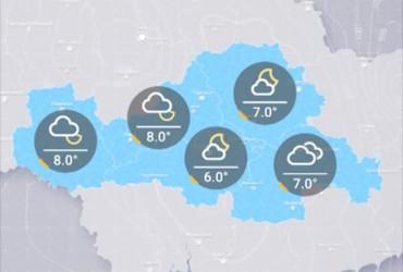 Прогноз погоды в Украине на пятницу, вечер 19 апреля