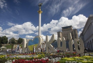 У Києві сьогодні сонячно, температура до +28°
