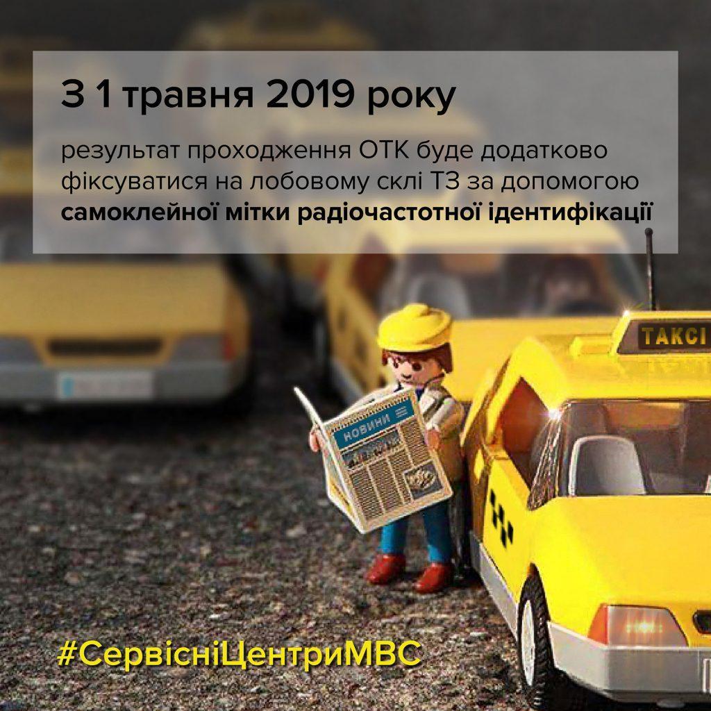 фото hsc.gov.ua