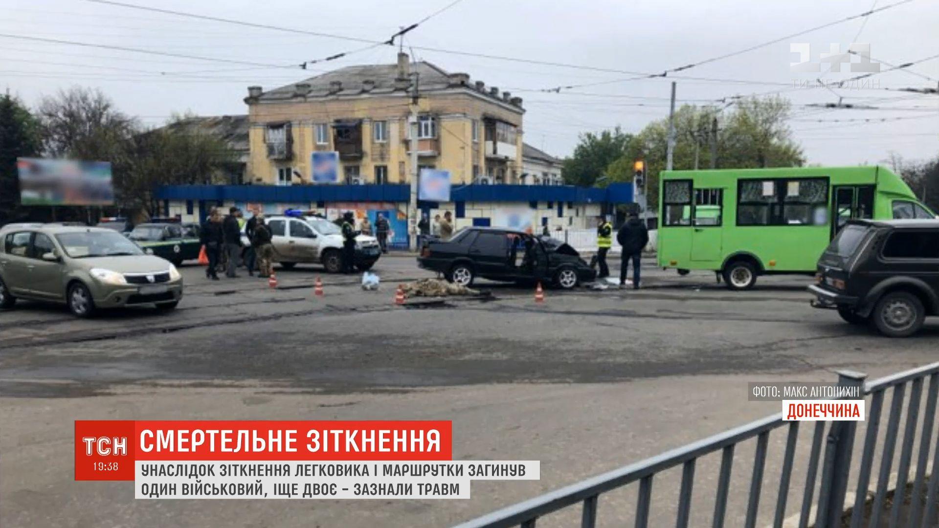 Дорожно-транспортное происшествие случилось на перекрестке улиц Олексы Тихого и Гампера / скриншот