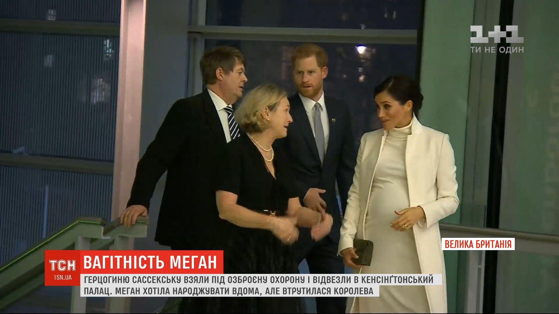 Дружина принца Гаррі має от-от народити/скріншот