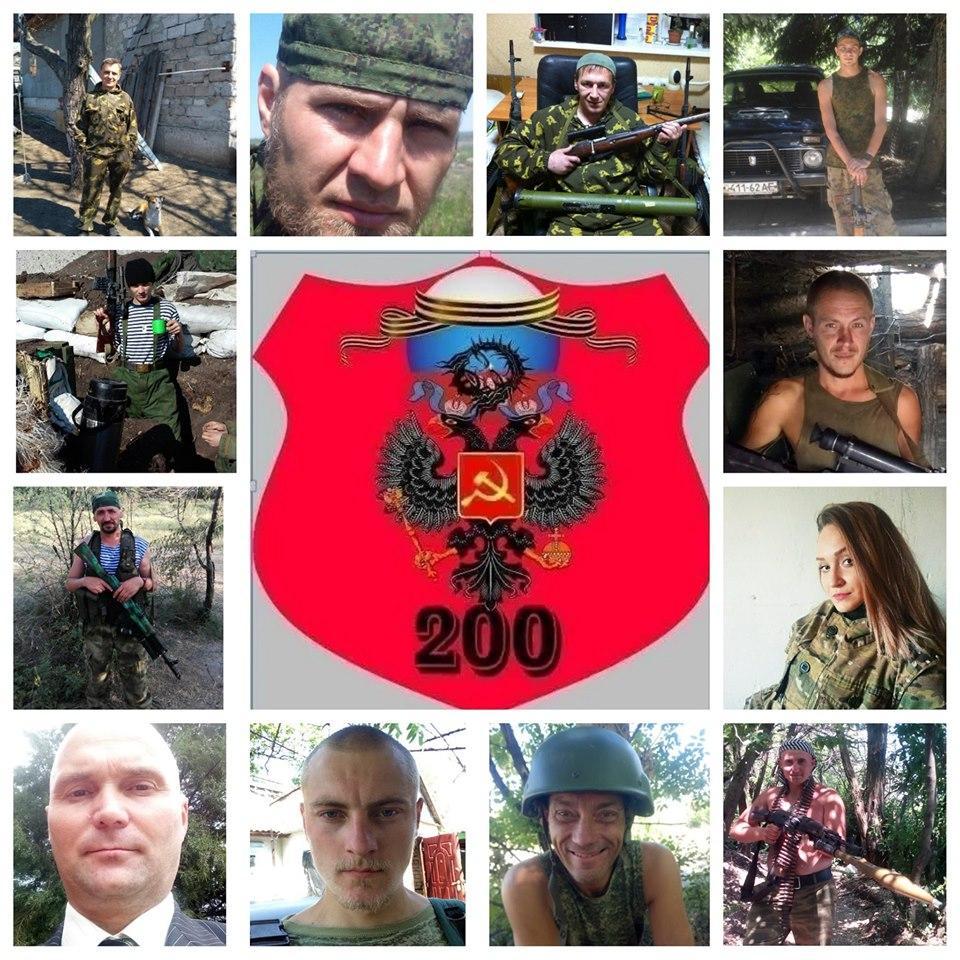 Былиликвидированы90 оккупантов / фото facebook.com/shtirlitz.info