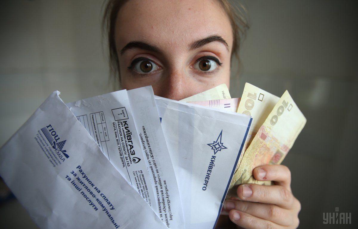 Жители столицы в апреле увеличили платежи за коммунальные услуги / фото УНИАН
