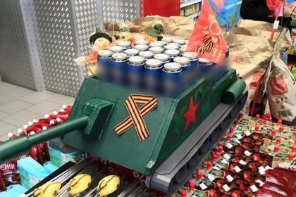 Фото: страница «Независимый Ноябрьск»