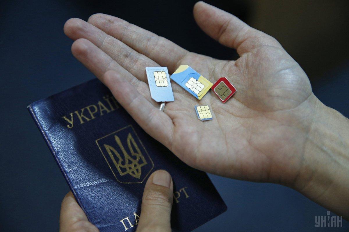 Лучше привязать сим-карту с финансовым номером к своим паспортным данным / фото УНИАН