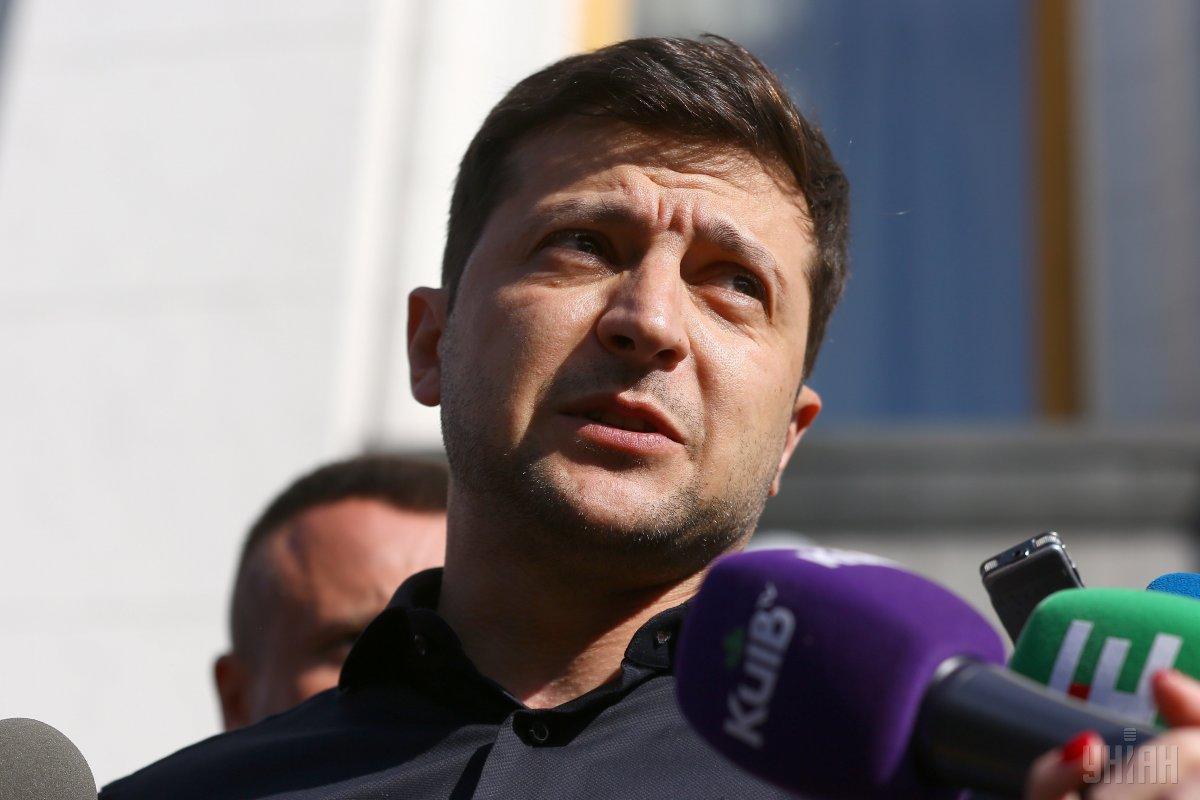 Инаугурация Зеленского пройдет 20 мая / фото УНИАН
