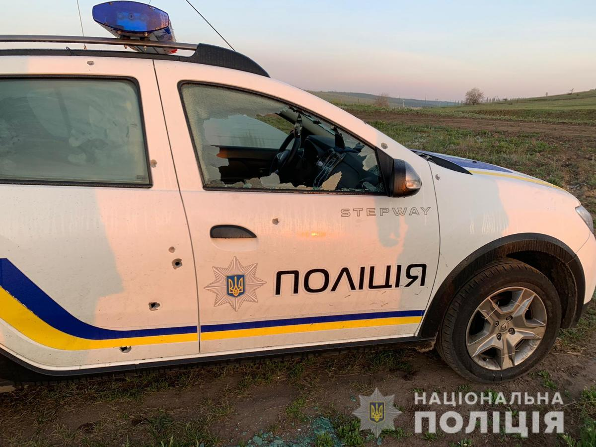 Под Одессой напали на правоохранителей / od.npu.gov.ua