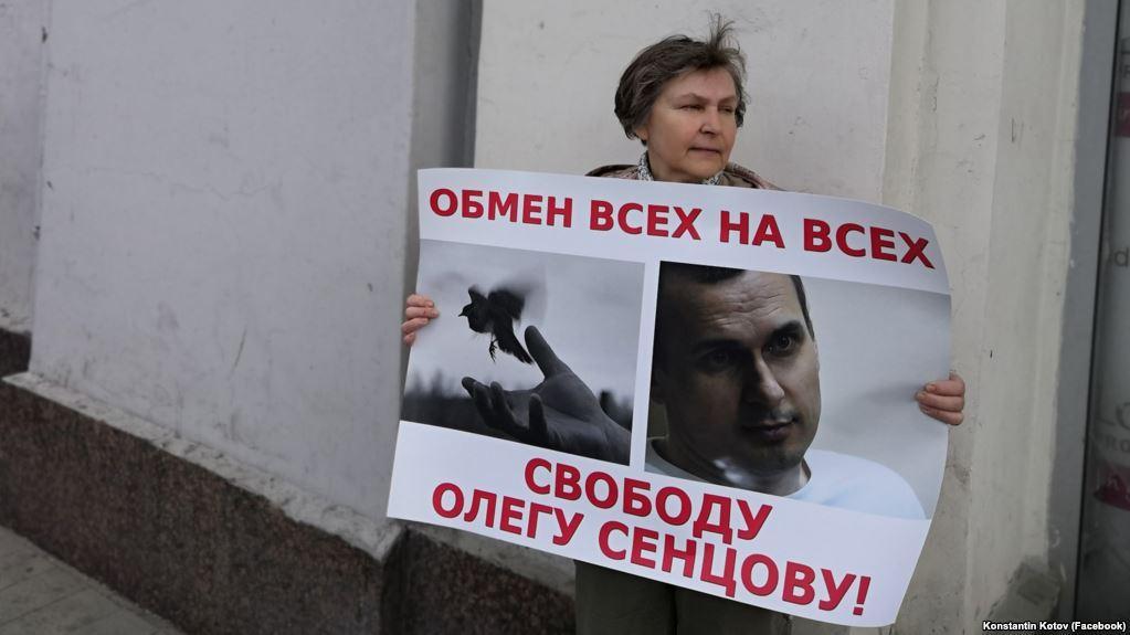 В Москве поддержали Сенцова / фото ru.krymr.com