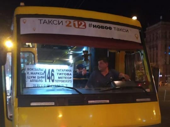 АТошник рассказал о скандале с маршрутчиком / facebook.com/vladislav.sologub