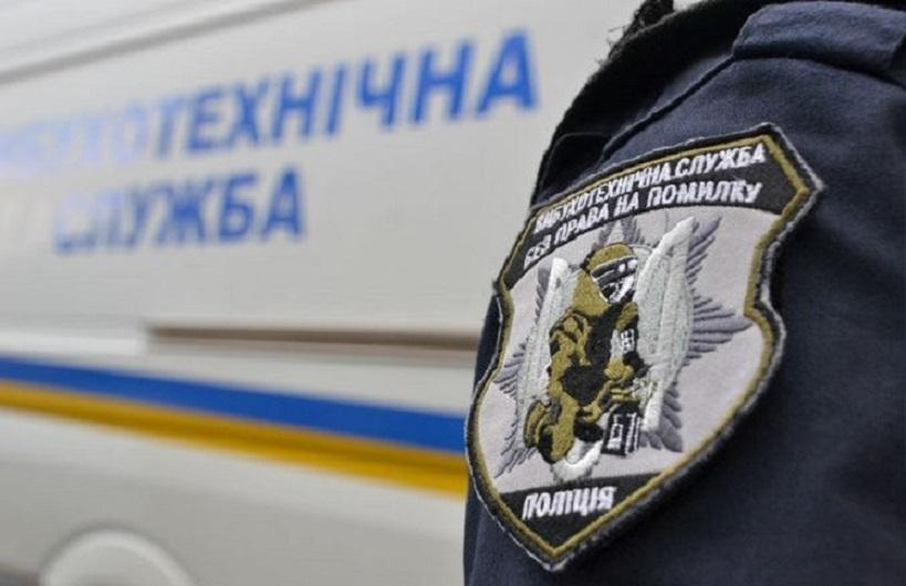 На місці працюють експерти-вибухотехніки такінологи / фото: facebook.com/MVS.Lviv