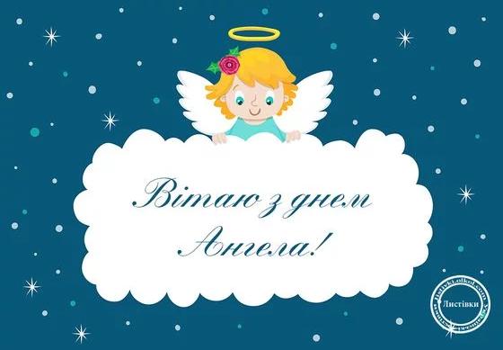 6 травня - день Юрія /listivki.olkol.com