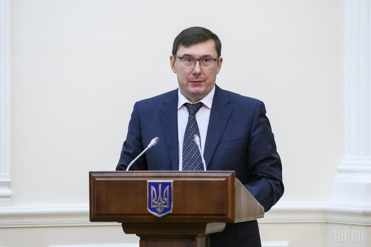 Об этом сообщил генеральный прокурор Украины Юрий Луценко / УНИАН