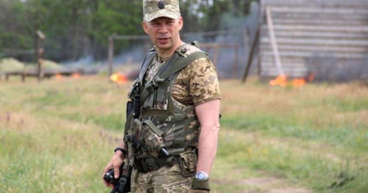 Defense Ministry of Ukraine
